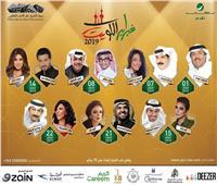 أنغام وشيرين «صوت مصر» بمهرجان «هلا فبراير»