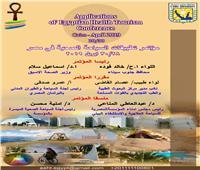 تعرف على الاعمال تحضيرية لمؤتمر تطبيقات السياحة الصحية المصرية