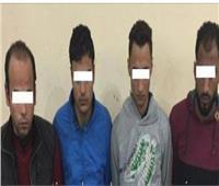 ضبط 4 عاطلين قبل وصولهم لسرقة عجوز بالنزهة