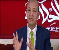 عمرو أديب: مسارح جديدة بالسعودية لاستقبال الفنانين المصريين