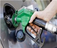 السعودية تخفض سعر بنزين 95 إلى 2 ريال