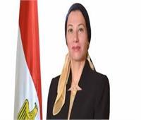 وزيرة البيئة ومحافظ المنوفية يفتتحان مشروع إعادة تدوير البطاريات المستهلكة