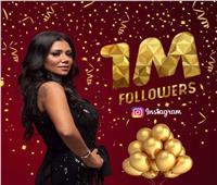 رانيا يوسف تحتفل بـ«المليون» متابع على «إنستجرام»