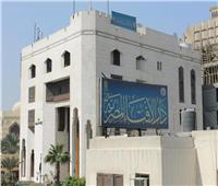 الإفتاء يُدين التفجير الإرهابي بـ«سوق الأنبار» العراقية