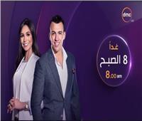 خاص| آية جمال الدين: فريق «8 الصبح» محترف واستطاع كسب ثقة الجمهور