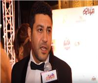 فيديو| محمد عز: انتظروني «استدعاء ولي عمرو» مع حورية فرغلي