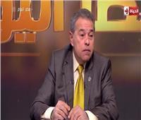فيديو| توفيق عكاشة يقارن بين ملابس الفلاح المصرى ونظيره الأوروبي