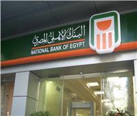 البنك الأهلي يبدأ في إصدار «بطاقة ميزة» مسبقة الدفع كمرحلة أولى