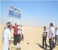 4 وفود سياحية تزور المعالم الأثرية بمحافظة المنيا