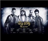 طارق العريان: اكتمال قائمة أبطال الجزء الثاني من فيلم «ولاد رزق»