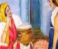 «اللي خدته القرعة تاخده أم الشعور».. تعرف على قصة المثل الشعبي