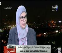 فيديو| ناهد يوسف: الزحف العمراني رفع عدد مقالب القمامة العشوائية