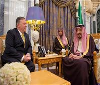 خادم الحرمين يبحث مع «بومبيو» مستجدات الأوضاع في الشرق الأوسط