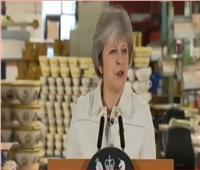 فيديو| تيريزا ماي: بريطانيا ستخوض علاقة مستدامة مع الاتحاد الأوروبي