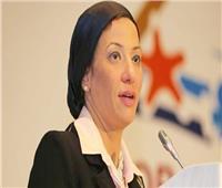 الليلة.. وزيرة البيئة في «مواجهة» ريهام السهلي