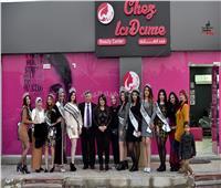 ملكات جمال العرب تشارك في افتتاح «بيوتي سنتر» بالقاهرة