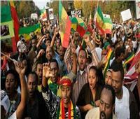 متظاهرون بإثيوبيا يغلقون طريقا رئيسيا للاحتجاج على العنف العرقي