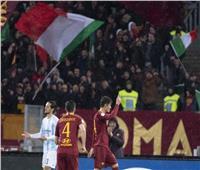 شاهد| روما آخر المتأهلين لربع نهائي كأس إيطاليا