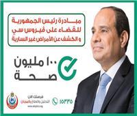 ملف خاص| عودة الحياة لأكباد المصريين