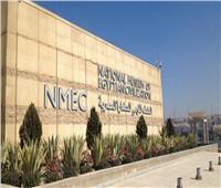 حقيقة تأجيل الأعمال الإنشائية بمشروع المتحف القومي للحضارة المصرية
