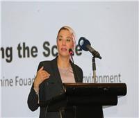 وزيرة البيئة تعلن تنظيم مصر لمؤتمر الشباب الأفريقي للاستدامة البيئية