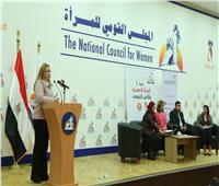 «المرأة المصرية والأمن القومي» ندوة في المجلس القومي