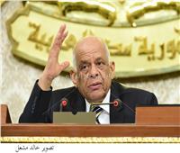 رفع أعمال الجلسة العامة للبرلمان ليوم 27 يناير الجاري