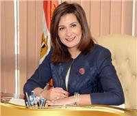 وزيرة الهجرة: مصر تمتلك قيادة سياسية واعية تعمل بجدية