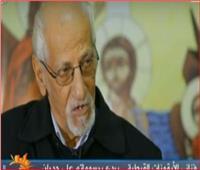 فيديو| هلال رمزي يكشف أسرار كاتدرائية ميلاد المسيح في العاصمة الجديدة