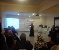 «التضامن الاجتماعي»: انتهاء الدورة التدريبية الأولى لكوادر الوزارة