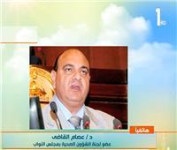 فيديو  برلماني: «100 مليون صحة» عالجت خلل المنظومة الصحية