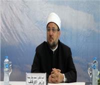 السبت| افتتاح المؤتمر الـ٢٩ لـ«الأعلى للشئون الإسلامية»