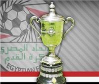 تعرف على نتيجة قرعة كأس مصر ١٩٩٧