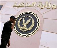 الداخلية: القضاء على خلية إرهابية بالعريش ومصرع 5 من عناصرها