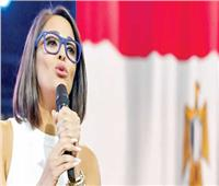 داليا البحيري تعتذر عن حضور برنامج على الهواء: «الرؤية منعدمة»