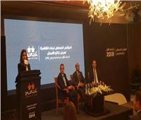 هايدي النحاس: بنك القاهرة يقدم التأهيل لـ210 متدرب في سوهاج
