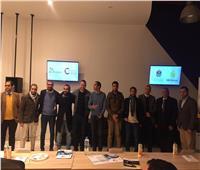 مشاركة 5 شركات مصرية ناشئة بمنتدى رواد الأعمال في دبي