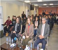 الهجرة تنظم زيارة للمصريين بأستراليا إلى أكاديمية تدريب الشباب