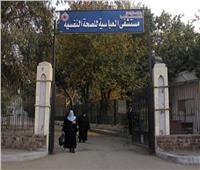 الحكومة تنفي هدم مستشفى العباسية للصحة النفسية