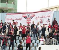 اشتباكات بين جماهير الإفريقي التونسي و الدراويش