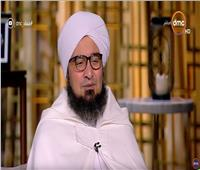 الحبيب علي الجفري: إحساس الإنسان بالنعمة مهم لمواجهة المحن والتحديات