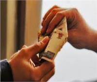 اليوم.. أولى جلسات محاكمة المتهمين في «رشوة وزارة التموين»