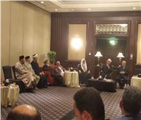 ننشر تفاصيل الجلسة الافتتاحية لمؤتمر المجلس الأعلى للشئون الإسلامية
