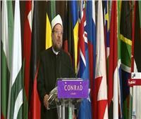 بالفيديو| وزير الاوقاف: مصالح الأوطان لا تنفك عن مقاصد الأديان
