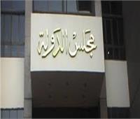 ٢ مارس نظر دعوى عزل موظفي الإخوان من الجهاز الإداري