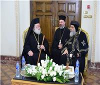 البابا تواضروس يستقبل بطريرك الروم الأرثوذكس للتهنئةبعيد الغطاس