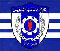 الموافقة على إعارة محمد صلاح إلى نادي السويس