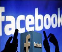اتجاه لتغريم «فيسبوك» 22 مليون دولار لهذا السبب!