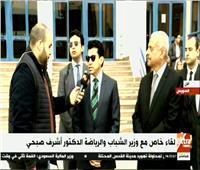 بث مباشر| وزير الشباب والرياضة يتفقد إستاد السويس للوقوف على جاهزيته