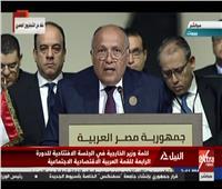 فيديو| وزير الخارجية: مصر تدعم تمكين المرأة والشباب